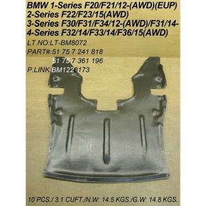 BMW BMW 2 SERIES COUPE FRONT ENG UNDER COVER (AWD)(228i STD/SPORT)(230i WO/M SPORT) OEM#51757241818 2014-2019 PL#BM1228173